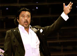 Korean Dramatic Tenor to Perform - Cancelled
