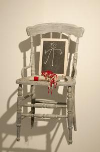 """Volo Libero-Infanzia e Amore"" is a part of Flight Equilibria, a mixed media installation by Cielo Pessione in collaboration with Pierluigi Cappello."