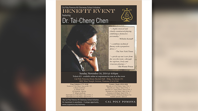 Flier for Tai-Cheng Chen's recital to benefit the All-Steinway Initiative.