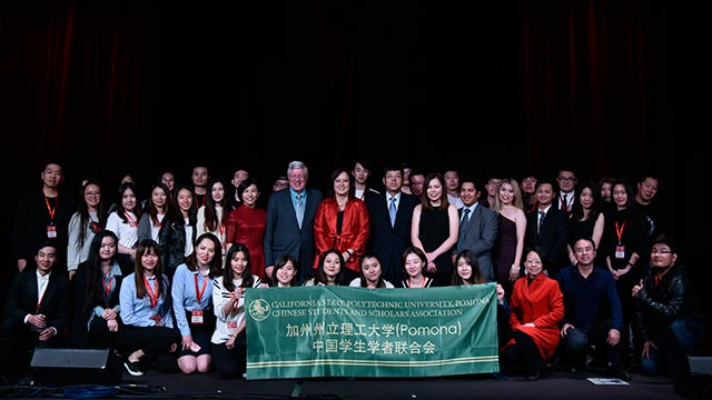 Provost Sylvia A. Alva, Consul Taiqing Zhang, Head of Education Office at the Consulate General of the People's Republic of China in Los Angeles, Dr. Howard E. Evans, Dean of the College of the Extended University and International Center, members of Global Education Institute and Cal Poly Pomona Chinese Students and Scholars Association (CSSA).